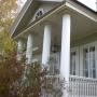 Гостевые дома заповедника