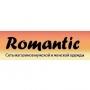 Romantic, отделы в ТК