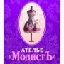 МодистЪ