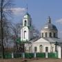 Церковь Троицы Живоначальной, Подберёзье