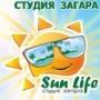 Sun Life, студия загара