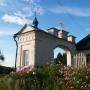 Свято-Введенский женский монастырь, Владимерец