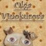 Творческая мастерская Ольги Винокуровой