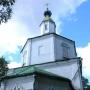 Церковь Спаса Преображения, Вехно