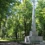 Памятник освободителям г.Гдова