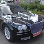 Chrysler C300 для торжеств