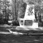 Обелиск Герою Советского Союза Н. И. Юнкерову