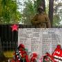 Памятник винам, погибшим в годы Великой Отечественной войны