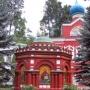 Гостевой дом Странник