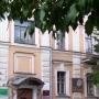 Мемориальный музей Ленина