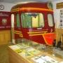 Новосокольнический районный краеведческий музей