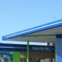 АЗС № 544  Neste Oil