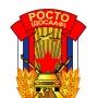 Новосокольнический Спортивно-Технический клуб РОСТО (ДОСААФ)
