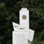 Мемориал - Памятник частям и соединениям, освобождавшим город Дно