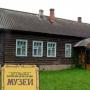Пустошкинский районный историко-краеведческий музей