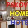 Квартиры в Пскове посуточно
