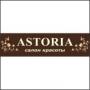 Astoria, салон красоты