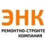 ЭНКИ, ремонтно-строительная компания