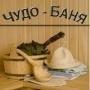 Русская баня в Черёхе