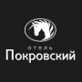 Покровский, отель