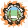Себежский филиал ГБПОУ ПО «Псковский агротехнический колледж»