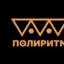 Музыкальная школа-студия «Полиритм»