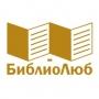 Библиотека микрорайона Любятово