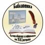 Библиотека - Центр общения и информации им. И.Н. Григорьева