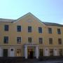 Школа искусств имени С.С. Гейченко в п. Пушкинские горы