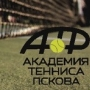 Академия тенниса Пскова
