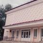 Центральная городская библиотека им. М.И. Семевского в г. Великие Луки