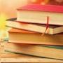 МБУК «Дедовичская центральная районная библиотека»