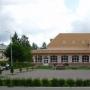 Центральная районная библиотека в г. Струги Красные