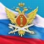 Псковский юридический институт Федеральной службы исполнения наказаний