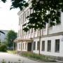 Специальная коррекционная общеобразовательная школа № 7 четвертого вида