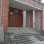 Филиал «Дубишенская школа» МБОУ «Дедовичская средняя школа №2» Дедовичский район