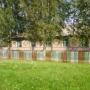 Филиал «Чернецовская школа» МБОУ «Дедовичская средняя школа №2» Дедовичский район