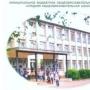 МБОУ «Средняя общеобразовательная школа №2» г. Великие Луки