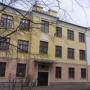 МБОУ Центр образования г. Великие Луки