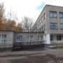 ГБОУ «Центр специального образования №3» г. Великие Луки