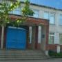 филиал МБОУ «Средняя общеобразовательная школа №3 г. Порхова» «Павская СОШ»