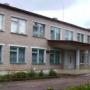 МБОУ «Остенская средняя общеобразовательная школа», Псковский район