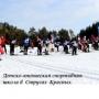 Детско-юношеская спортивная школа, п.Струги Красные