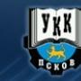 АНО «Учебно-курсовой комбинат», г. Великие Луки