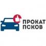 Прокат Псков