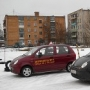 Автошкола при Псковском колледже профессиональных технологий и сервиса