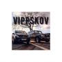 Компания VipPskov