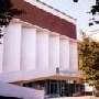 БКЗ Филармония, концертный зал