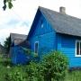 Старый Изборск, Печорскй р-н, Псковская область